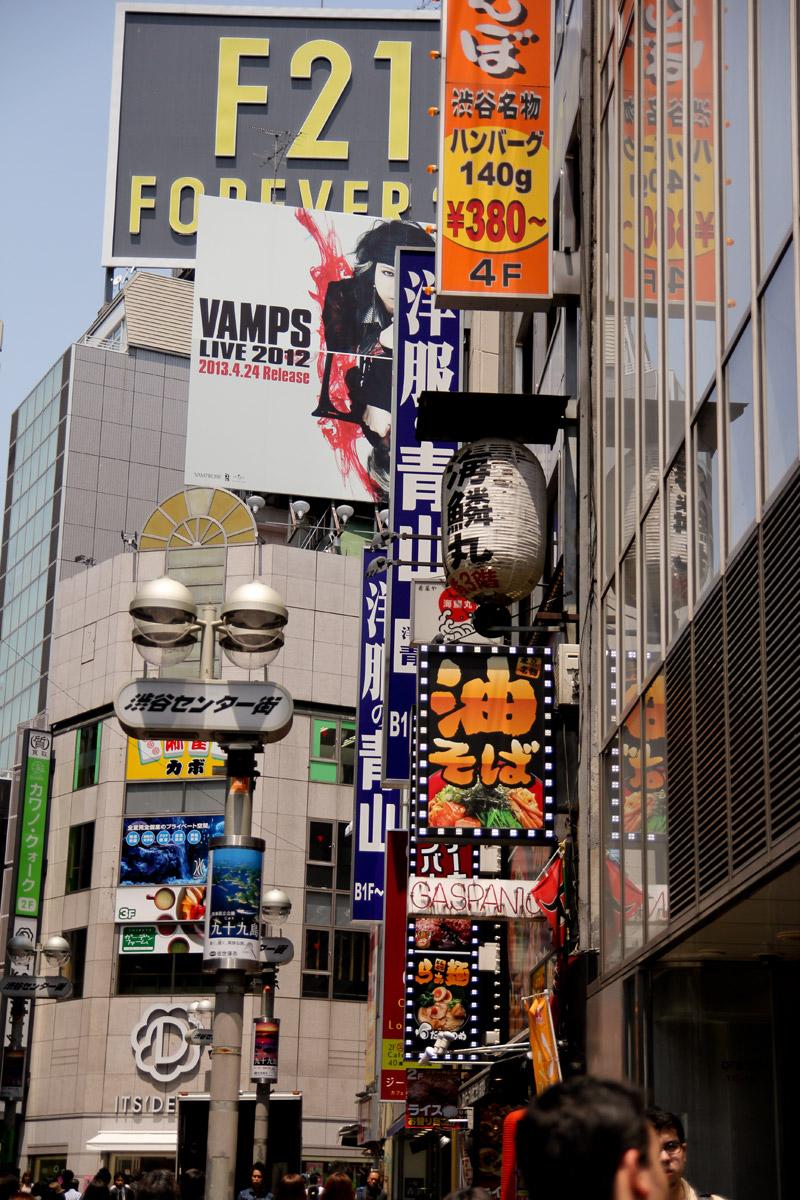 Tokyo_Mai2013_007