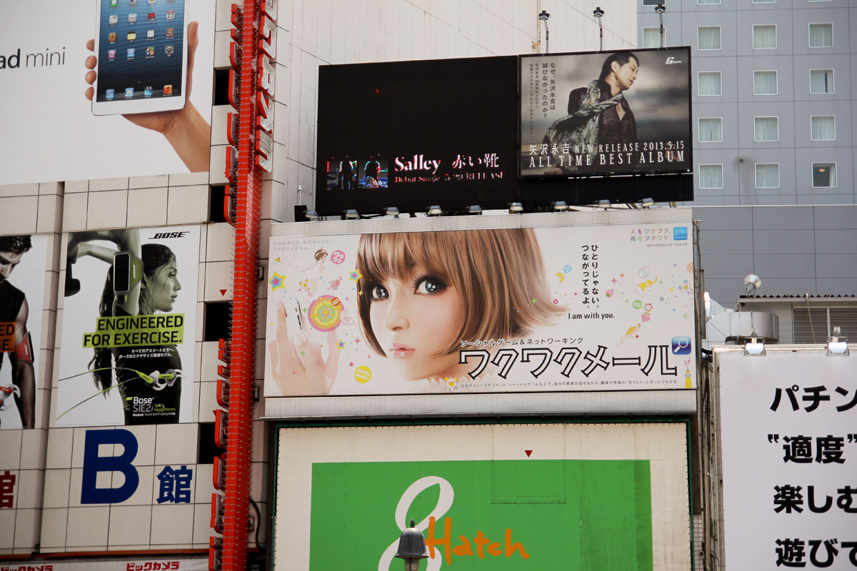 Tokyo_Mai2013_010
