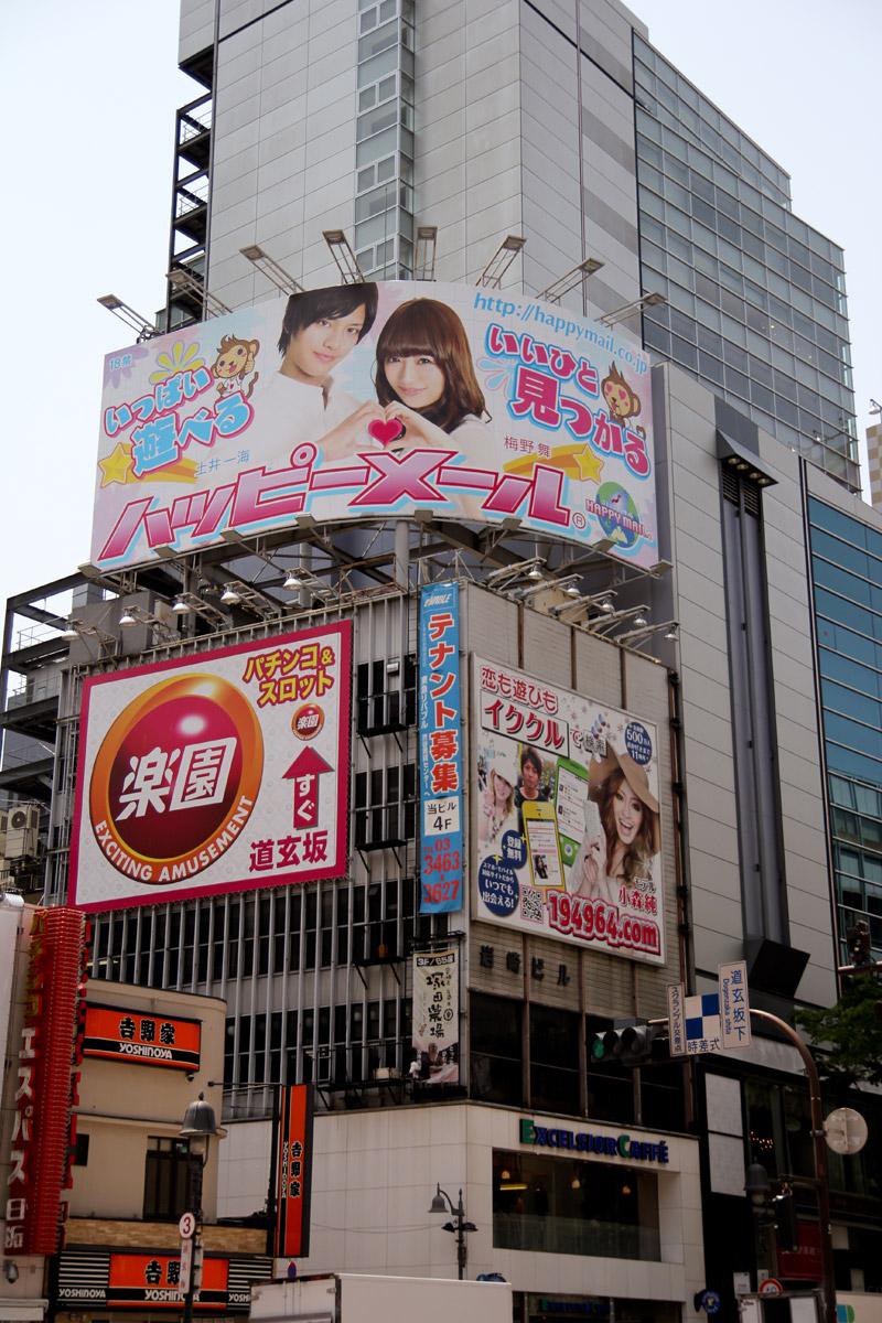Tokyo_Mai2013_012