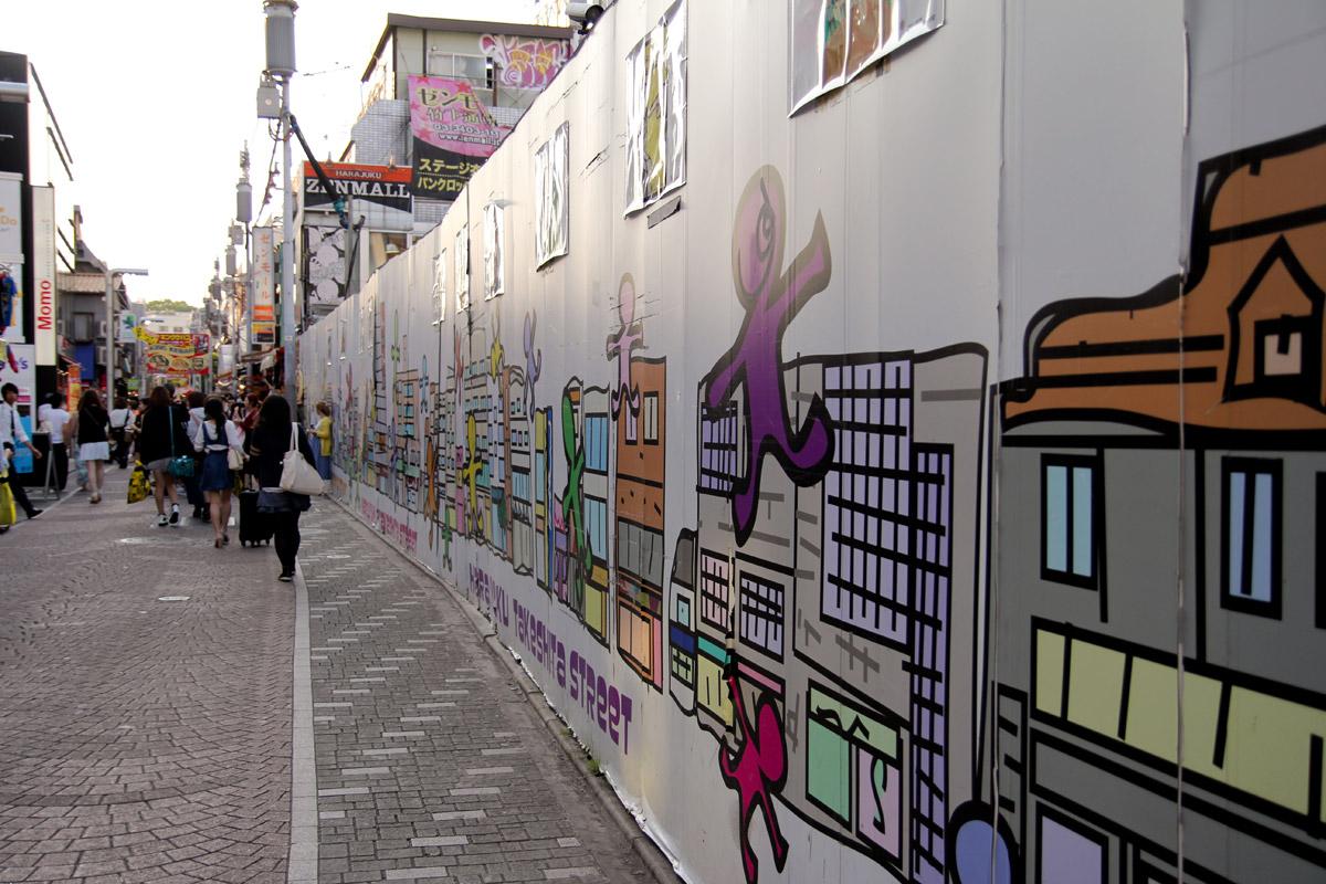 Tokyo_Mai2013_044