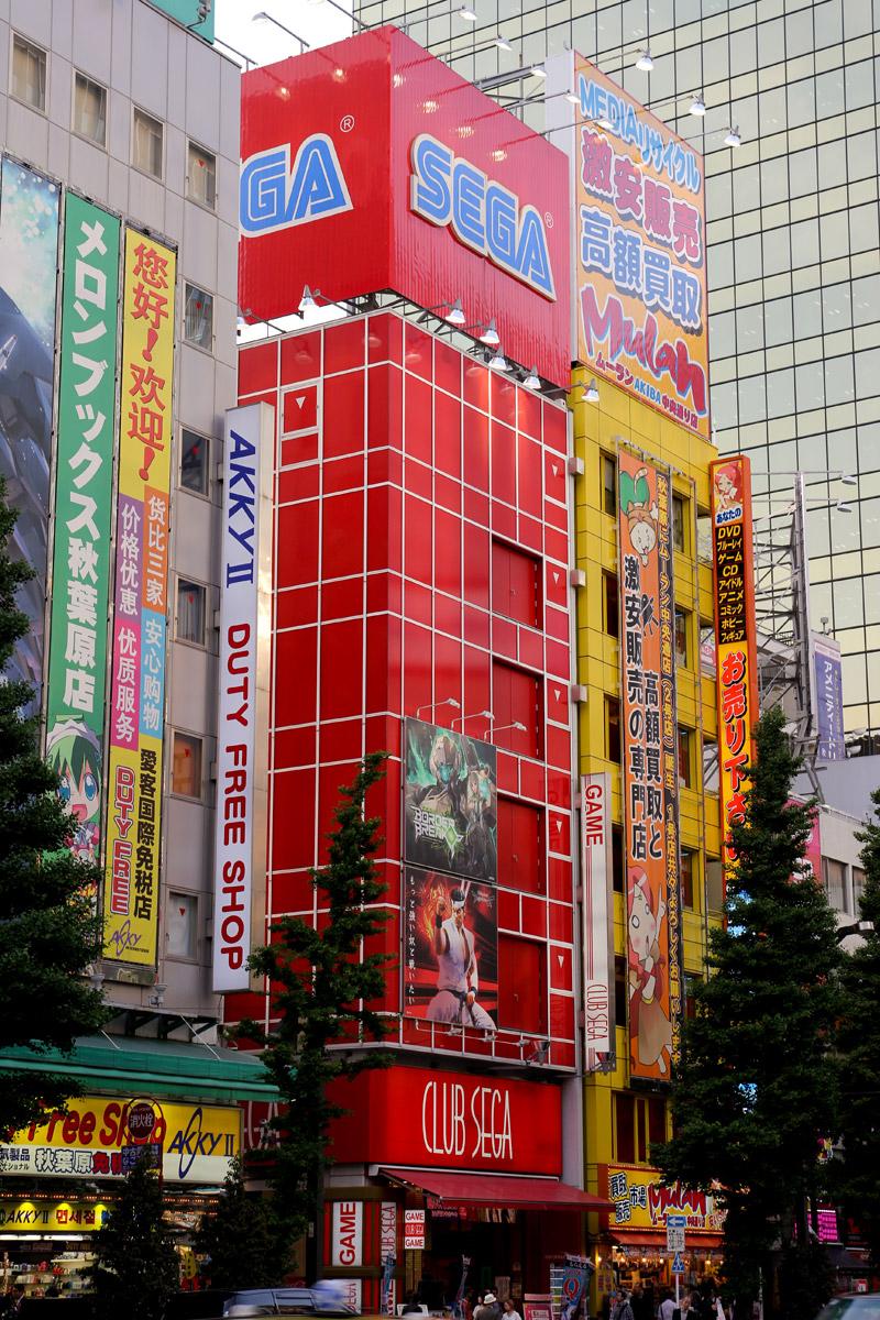 Tokyo_Mai2013_323