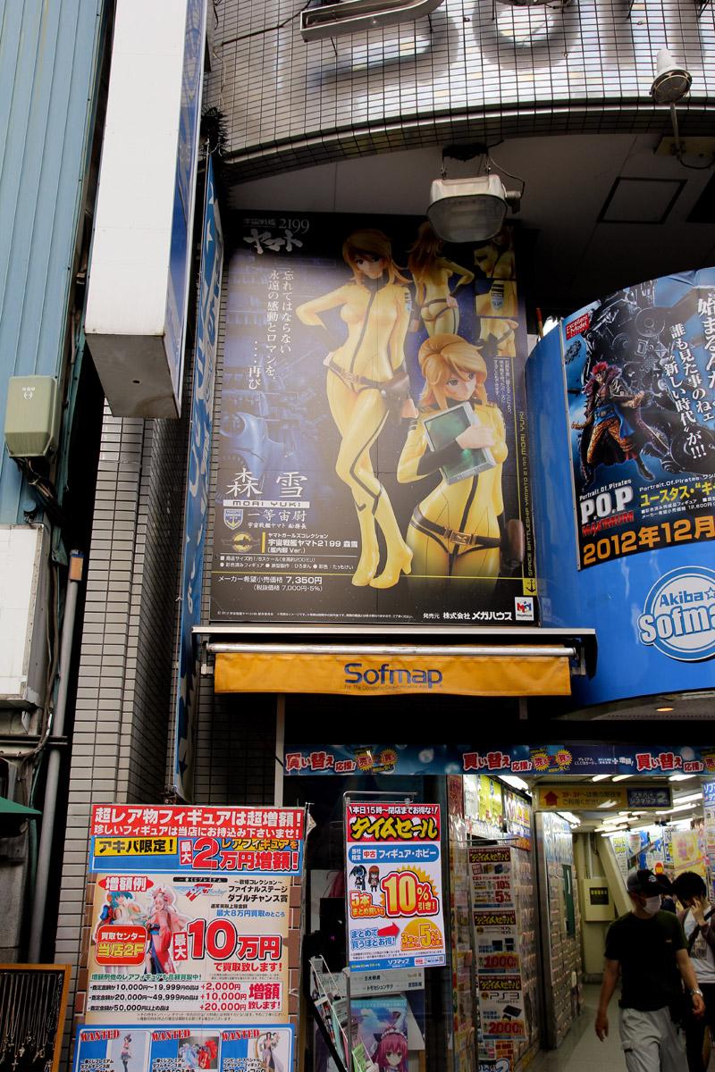 Tokyo_Mai2013_325