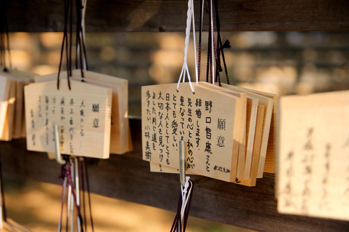 Tokyo_Mai2013_042