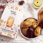 Madeleine Sirop d'érable aux éclat de noix de pécan Maison colibri | Les Petits Riens